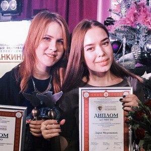 Студенты университета вернулись с победой с международного фестиваля кино и телевидения