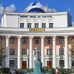 Монголия приглашает на обучение и языковые стажировки