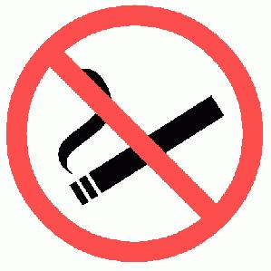 С 1 июня 2013 года курение на территории кампуса запрещено