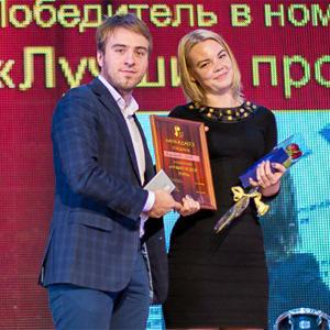 Победители конкурса «Итоги года – 2015. СамГУ» поделились своими впечатлениями