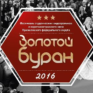 Самарский университет проводит видеофестиваль