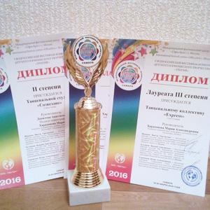 Коллектив из СГАУ стал лауреатом Всероссийского конкурса