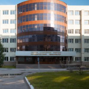 В Самарском университете им. Королёва начал работу юридический институт