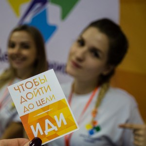 """В Самарском университете пройдет """"День тренингов"""""""