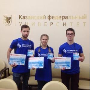 Студенты-историки приняли участие во Всероссийской олимпиаде по оказанию первой помощи