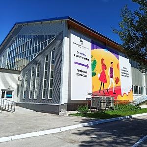 В Самарском университете им. Королёва стартовала приёмная кампания-2021
