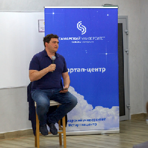 Самарский университет посетил основатель фонда Frontier Ventures Дмитрий Алимов