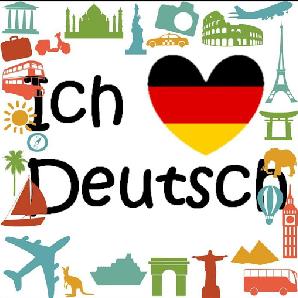 Университет приглашает на интернациональную программу по немецкому языку