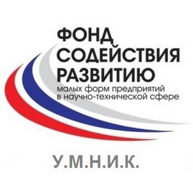 Шесть проектов СГАУ стали победителями конкурса УМНИК
