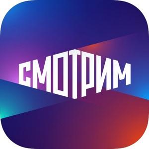 smotrim.ru: Российские вузы объявили прием: как он пройдет в условиях пандеми