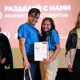 """Самарский университет – """"зеленый"""" вуз"""