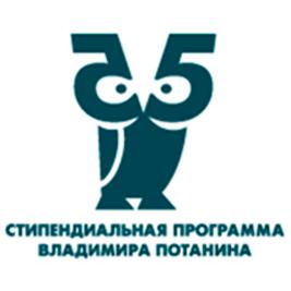 17 магистрантов СГАУ поборются за потанинские стипендии