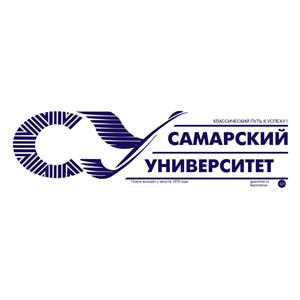Декабрьский номер газеты «Самарский университет»