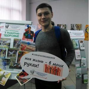 """Студентов приглашают принять участие во всероссийской акции """"СТОП ВИЧ/СПИД"""""""