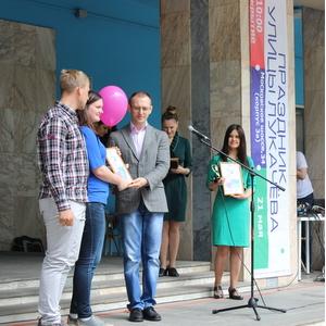 В Самарском университете состоялся конкурс