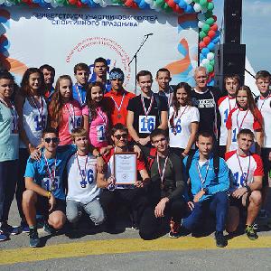 Атлеты СГАУ успешно пробежали губернскую эстафету