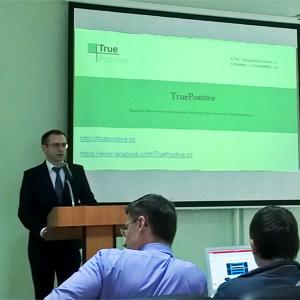В СГАУ состоялась научно-практическая конференция TruePositive