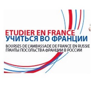 Студентов приглашают принять участие в программе стипендиальной поддержки  «Франсуа Жакоб»