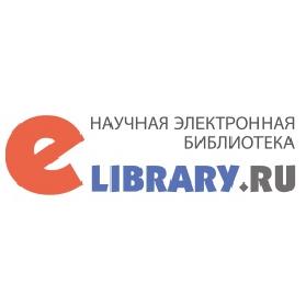 Из РИНЦ исключено более 8000 сборников трудов заочных конференций