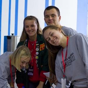 Состоялась выездная школа актива студенческих отрядов Самарской области