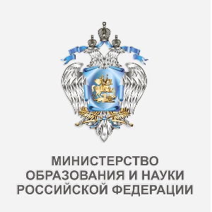 Объявлены новые конкурсы в рамках ФЦП