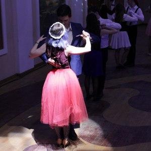 День всех влюбленных студенты отметили танцевальным вечером