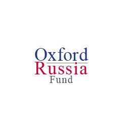 Открыт конкурс на соискание стипендии Оксфордского Российского Фонда в 2018-2019 учебном году