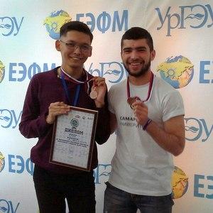 Иностранные студенты Самарского университета успешно выступили на олимпиаде в Екатеринбурге