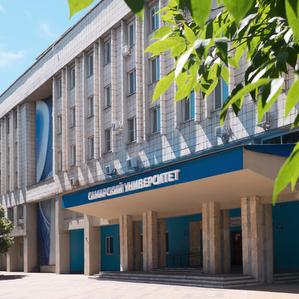 Самарский университет проводит государственную итоговую аттестацию в онлайн-режиме