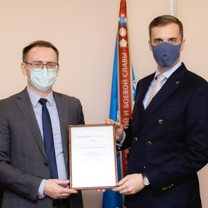 Yann Donon receives a Data Science Doctoral Degree from Samara University in a joint program with CERN