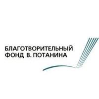 28 магистрантов Самарского университета претендуют на стипендию Владимира Потанина