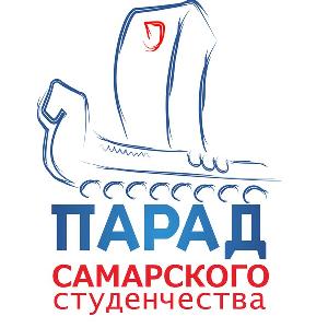 Первокурсники СГАУ примут участие в Параде студенчества
