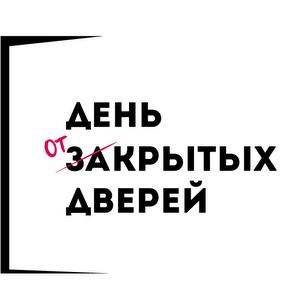 Самарский университет вводит образовательные программы в сфере цифровых технологий