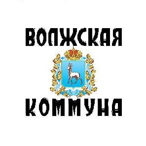 """""""Волжская коммуна"""": Самарский спутник """"АИСТ-2Д"""" за 3 года отснял 39 млн кв. км земной поверхности"""