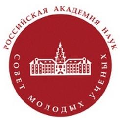 Объявлен конкурс для молодых ученых на соискание медалей РАН