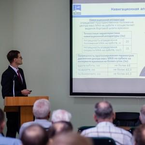 Ученые из четырех стран обсудили управление движением и навигацией летательных аппаратов
