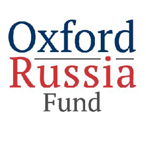 Открыт конкурс на соискание стипендии Оксфордского Российского Фонда в 2019-2020 учебном году