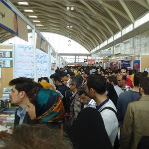 Самарский университет представлен в Иране