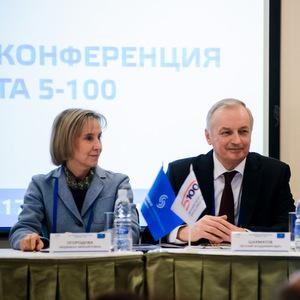 Состоялось открытие XIX семинара-конференции Проекта 5-100