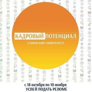 Стартовал прием заявок для публикации в сборнике