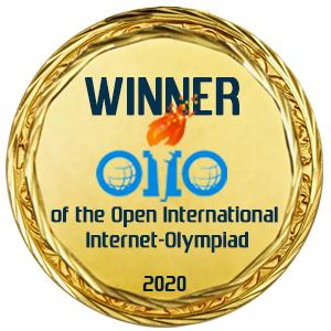 Вручили медали призерам Интернет-олимпиады