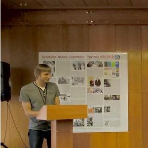 Делегация сотрудников МНИЦТМ вернулась с конференции из Суздаля