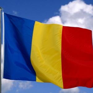 Объявлен приём на получение образования в Румынии