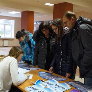 Школьники области узнали о двигателях и энергетических установках
