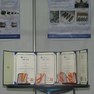 Четыре разработки СГАУ оценили на ярмарке инноваций в Южной Корее