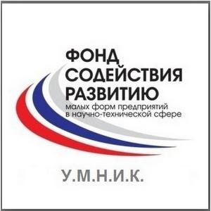 В Самарской области начался отбор заявок на конкурс Умник