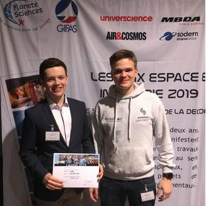 Студенты Самарского университета стали лауреатами французской премии в области космоса