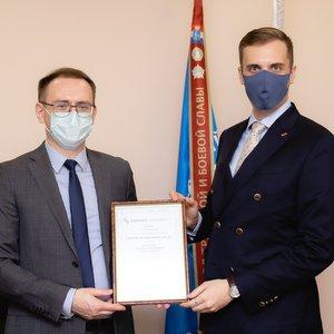 Гражданин Швейцарии получил степень PhD Самарского университета в области Data Science