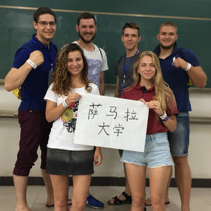 Делегация Самарского университета вернулась из летнего лагеря университета Аньхой