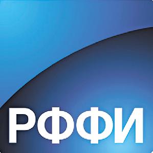 РФФИ поддержит две конференции Самарского университета